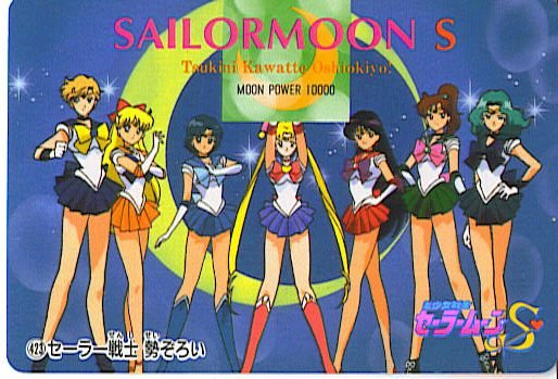 SAILOR MOON  SAILORMOON S PP 8 CARD #423
