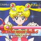 SAILOR MOON  SAILORMOON SUPER S PP 11 CARD #548
