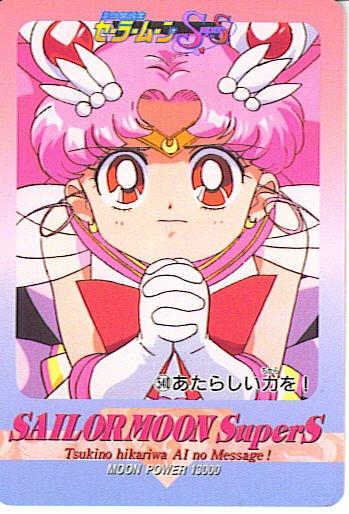 SAILOR MOON  SAILORMOON SUPER S PP 11 CARD #540