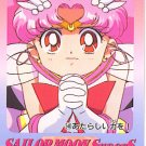 SAILOR MOON  SAILORMOON SUPER S PP 11 CARD #540
