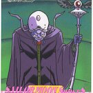 SAILOR MOON  SAILORMOON SUPER S PP 11 CARD #518