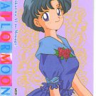 SAILOR MOON  SAILORMOON R PP 7 CARD #367
