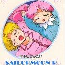 SAILOR MOON  SAILORMOON R PP 4 CARD #190