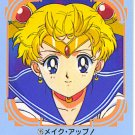 SAILOR MOON  SAILORMOON R PP 4 CARD #195