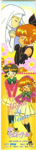 SAINT TAIL (MEIMI & SEIRA) JAPAN ANIME RARE PULL PACK SEAL GLOSSY LONG STICKER-8