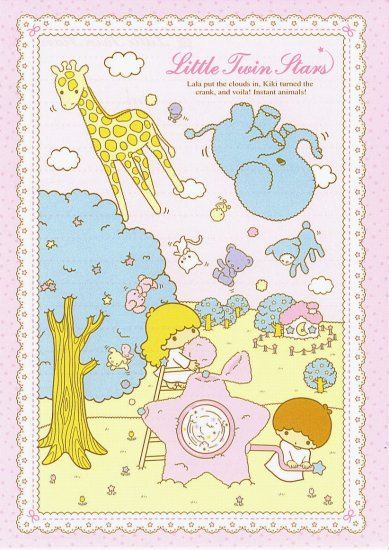 SANRIO LITTLE TWIN STARS LOOSE LETTER SET NEW STYLE ANIMAL THEME