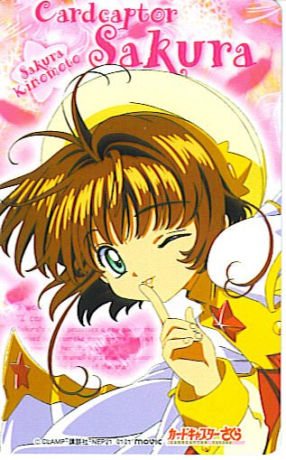 CARDCAPTOR CARD CAPTOR SAKURA  - AP COLLECTION CARD (CLAMP)