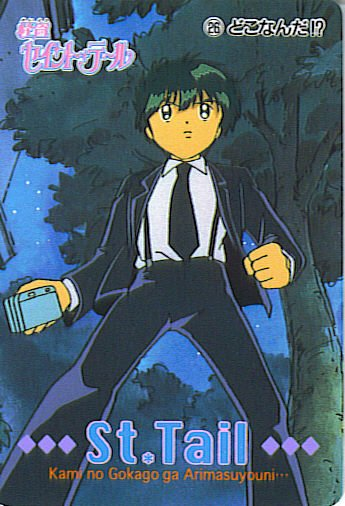 SAINT TAIL JAPAN SEGA 1996 ANIME CARD #26