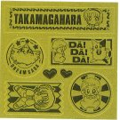 DA DA DA & DREAM SAGA ANIME MANGA GOLD FOIL STICKER