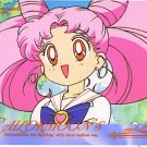 SAILOR MOON  HERO-4 SAILORMOON S CARD #435