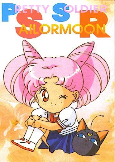 SAILOR MOON 5TH ANNIVERSARY SAILORMOON R MEMORIES CARD #22