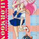 SAILOR MOON 5TH ANNIVERSARY SAILORMOON S MEMORIES CARD #33