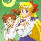 SAILOR MOON  SAILORMOON R PP 5 CARD #238