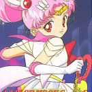 SAILOR MOON  SAILORMOON SUPER S PP 11 CARD # 528