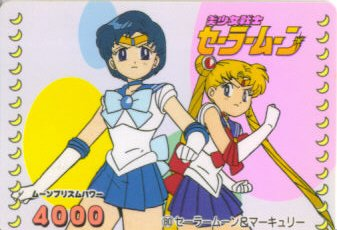 SAILOR MOON RARE SAILORMOON PP-2 CARD #80