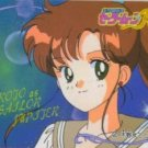 SAILORMOON BANPRESTO-R CARD #2 SAILOR MOON - MAKOTO