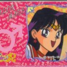 SAILORMOON BANPRESTO-R  CARD #10 SAILOR MOON - MARS