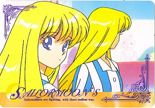 SAILOR MOON  HERO-4 SAILORMOON S CARD #457