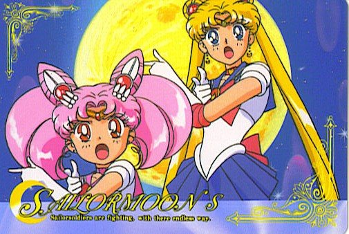 SAILOR MOON  HERO-4 SAILORMOON S CARD #466