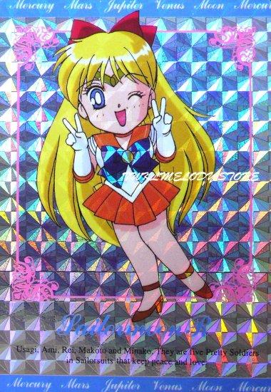 SAILOR MOON  HERO-1 SAILORMOON R HARD PRISM CARD #150 JAPAN FIRST PRINT