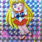 SAILOR MOON  HERO-1 SAILORMOON R HARD PRISM CARD #150 JAPAN FIRST PRINT