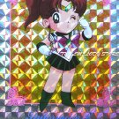 SAILOR MOON  HERO-1 SAILORMOON R HARD PRISM CARD #148 JAPAN FIRST PRINT