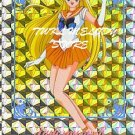 SAILOR MOON  HERO-2 SAILORMOON R  HARD PRISM CARD # LC 312