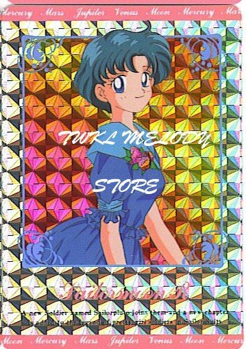 SAILOR MOON  HERO-2 SAILORMOON R  HARD PRISM CARD # LC 302