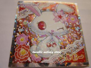 KAWAII JAPAN SANRIO SEGA JEWEL PET PRISM SILVER STICKER SEAL CARD #1 WHITE  BUNNY RABBIT