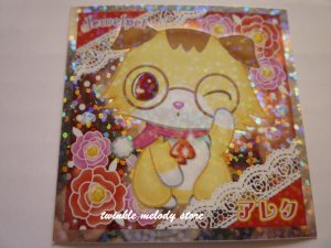 KAWAII JAPAN SANRIO SEGA JEWEL PET PRISM SILVER STICKER SEAL CARD #30 YELLOW PUPPY DOG