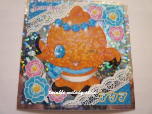 KAWAII JAPAN SANRIO SEGA JEWEL PET PRISM SILVER STICKER SEAL CARD #23 ORANGE GOLD FISH