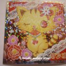 KAWAII JAPAN SANRIO SEGA JEWEL PET PRISM SILVER STICKER SEAL CARD #25 YELLOW TIGER CAT KITTEN
