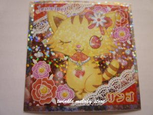 KAWAII JAPAN SANRIO SEGA JEWEL PET PRISM SILVER STICKER SEAL CARD #25 YELLOW TIGER CAT KITTEN