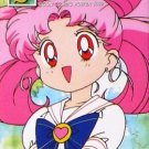 SAILOR MOON  SAILORMOON S PP 9 CARD #432