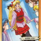 SAILOR MOON SAILORMOON GRAFFITI 6 CARD #240