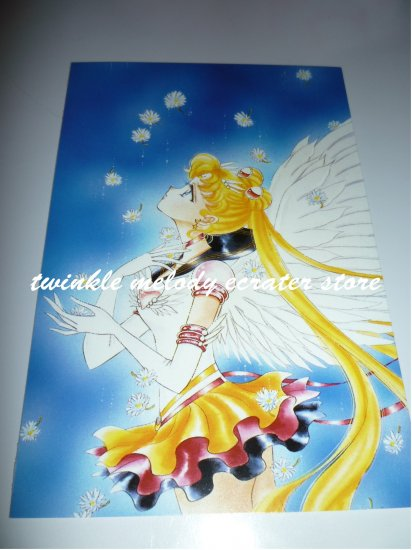 SAILOR MOON MANGA POSTCARD SAILORMOON STARS WITH WINGS