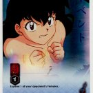 Bath Time CARD #203  INUYASHA TCG TETSUSAIGA RARE PRISM FOIL CARD CARD GAME