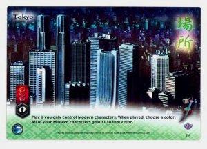Tokyo  CARD #251  INUYASHA TCG TETSUSAIGA  RARE PRISM FOIL CARD GAME