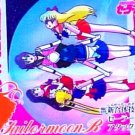 SAILOR MOON CARDDASS 6 SAILORMOON CARD #225