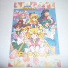 AMADA SAILOR MOON PAPER ENVELOPE PULL PACK - PP13