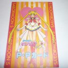 AMADA SAILOR MOON PAPER ENVELOPE PULL PACK - PP9