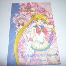 AMADA SAILOR MOON PAPER ENVELOPE PULL PACK - PP11
