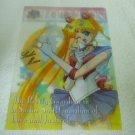 SAILOR MOON CRYSTAL JAPAN CLEAR MINI FILE