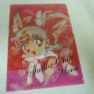 SAILOR MOON JAPAN CLEAR MINI FILE CHIBIMOON