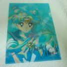 SAILOR MOON JAPAN CLEAR MINI FILE SAILORMOON