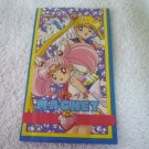 AMADA SAILOR MOON PAPER ENVELOPE PULL PACK - RARE SAILORMOON SS PEGASUS CHIBIMOON