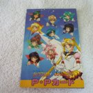 AMADA SAILOR MOON PAPER ENVELOPE PULL PACK - RARE SAILORMOON SS STARS INNER OUTER