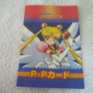 AMADA SAILOR MOON PAPER ENVELOPE PULL PACK - RARE SAILORMOON STARS