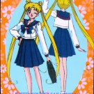 SAILOR MOON  PP14 SAILORMOON STARS PP 14-B CARD #713