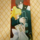 SAILOR MOON CRYSTAL  BOOKMARK CARD ENDYMION PROTECT SERENITY